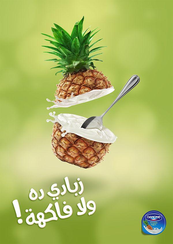 8396647cc27296369296c378e0e8eadd--food-advertising-creative-advertising
