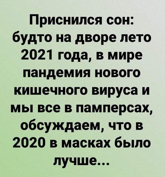 277b3801e2bba60d9a082adcc4b7a327