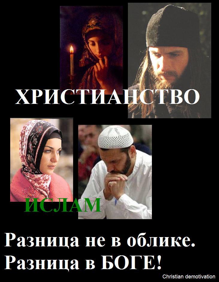проституток религии к отношения