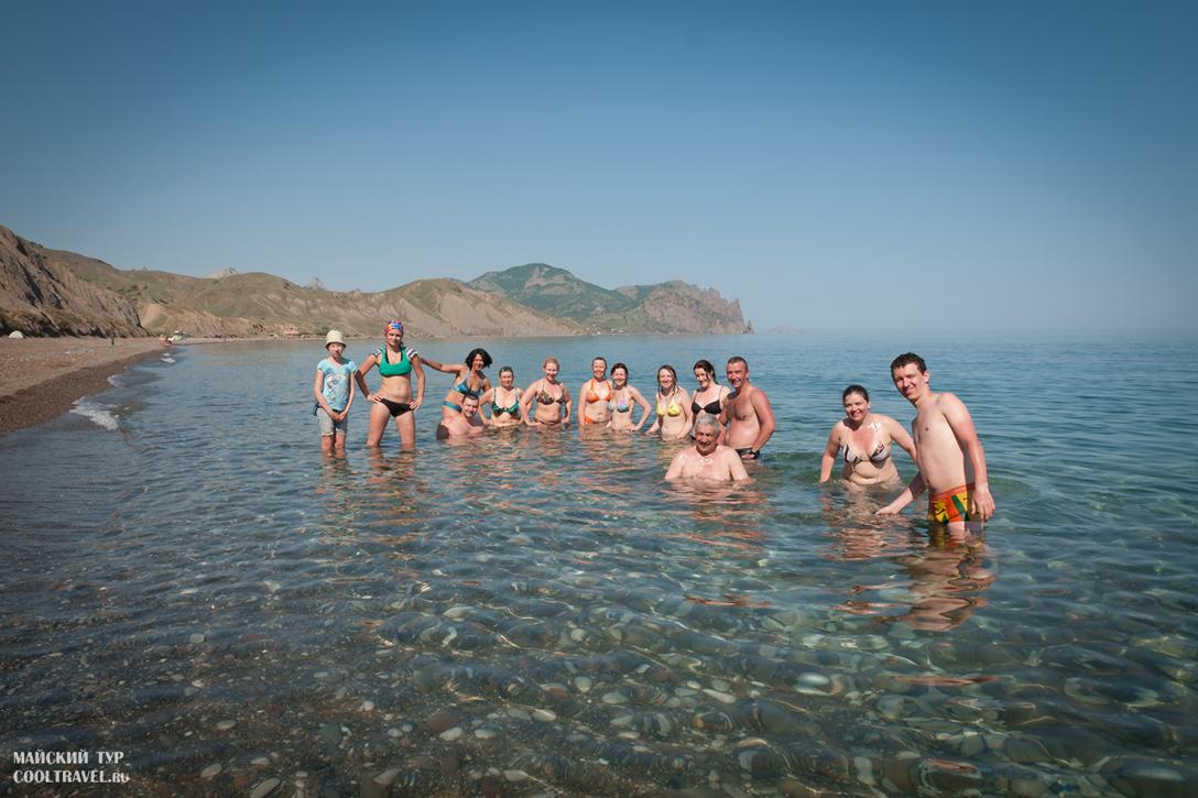 Лисья бухта подсмотренное порно на пляже