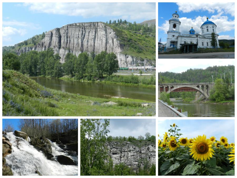 фото г.аша челябинской области