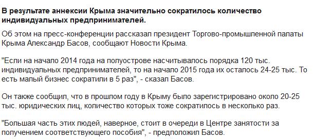 """""""Украина переполнена беженцами. Но мы все вместе и мы справимся"""", - Святогорск принял 1430 переселенцев из Дебальцево и Авдеевки - Цензор.НЕТ 6127"""