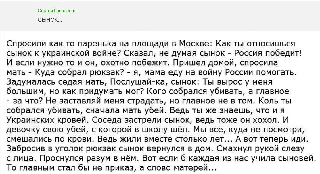 Безымянный26