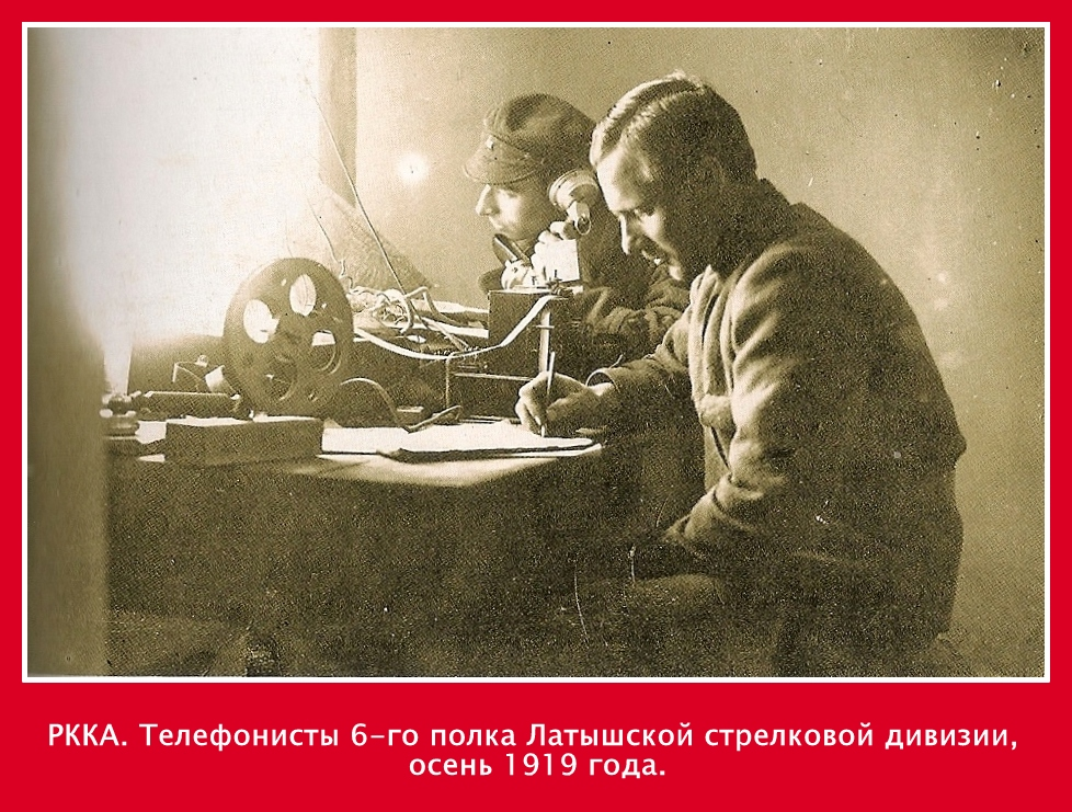 telefonisti_latdivizii_1919