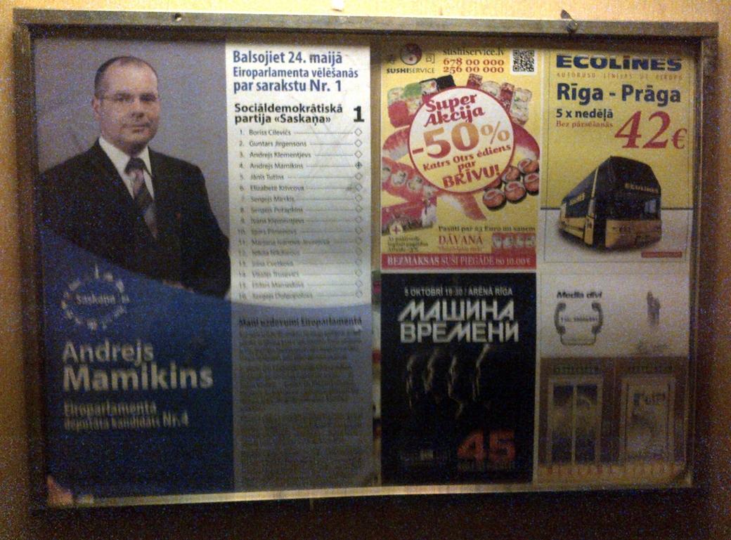 mamikins_2014