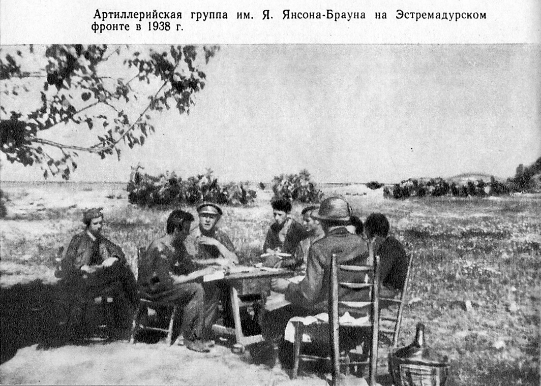 artgruppa-bokis-1938