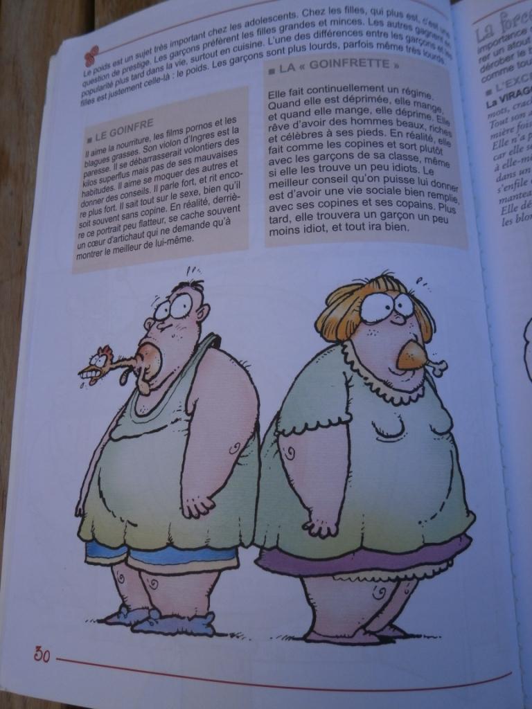 камасутра толстых: