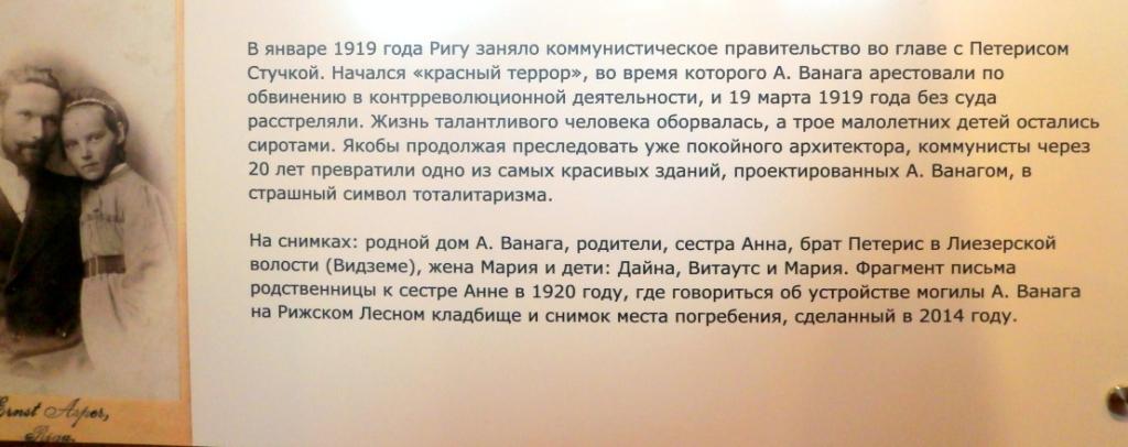 Copy of P9190172=
