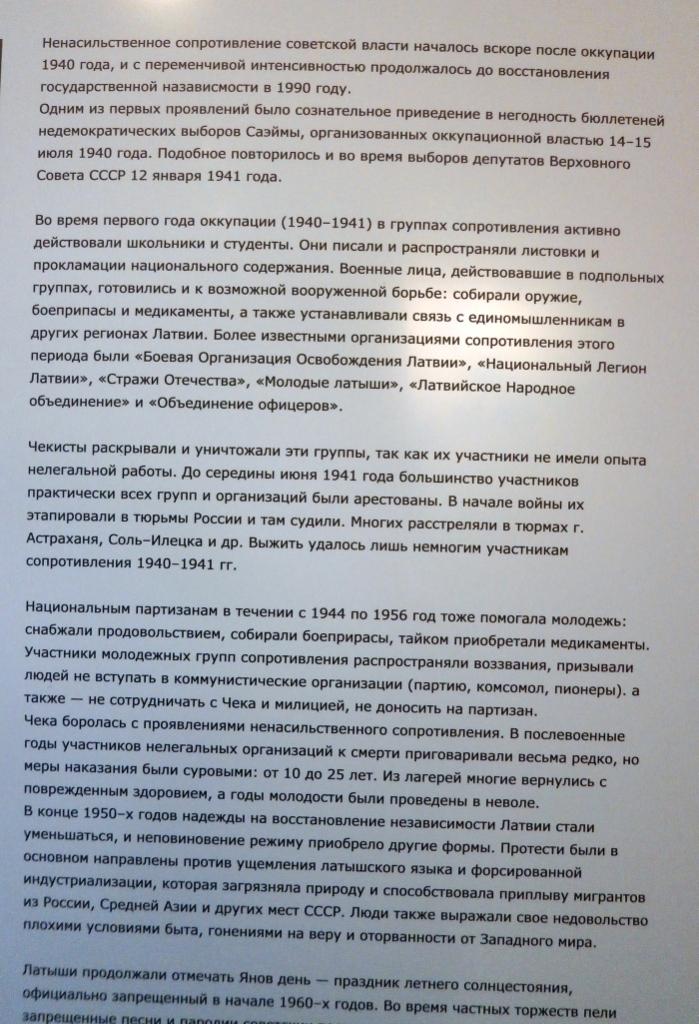 Copy of P9190189
