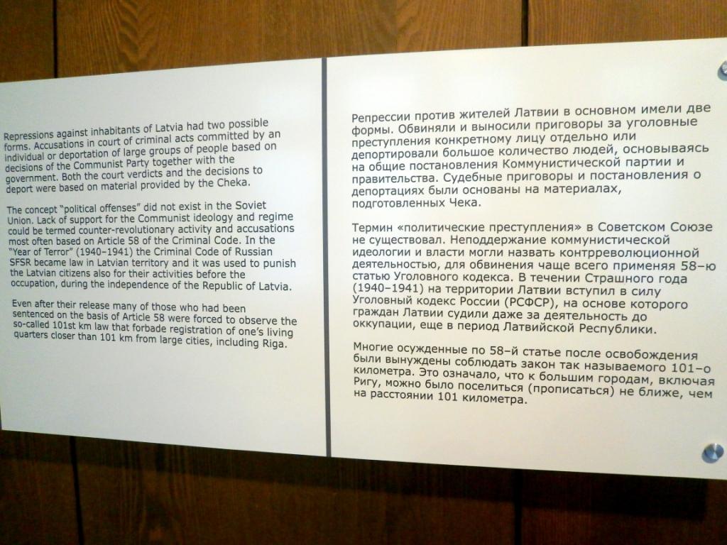 Copy of P9190217