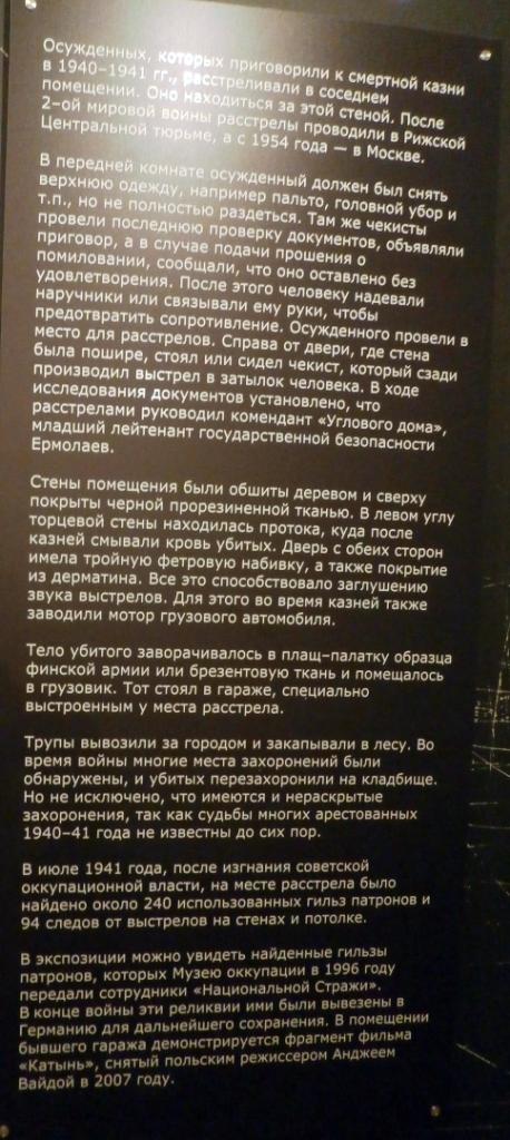 Copy of P9190222=