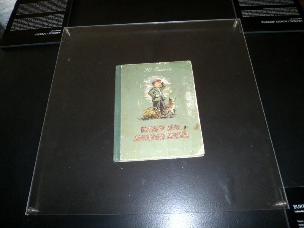 Copy of P9190254