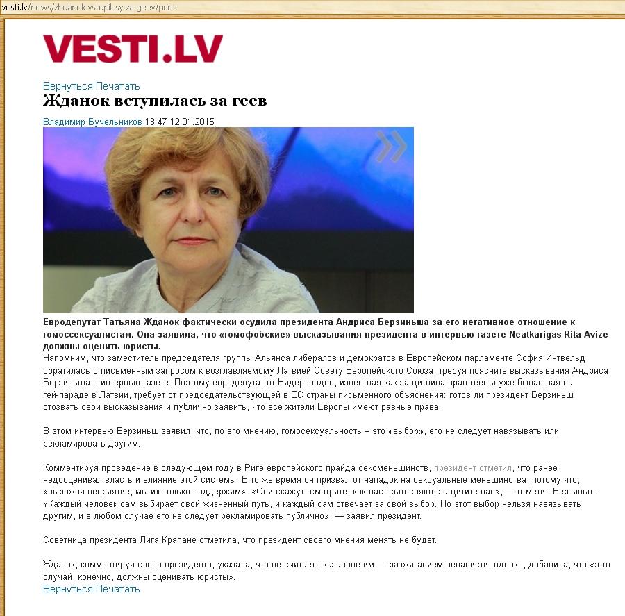 http://ic.pics.livejournal.com/maksim_kot/38666778/286390/286390_original.jpg