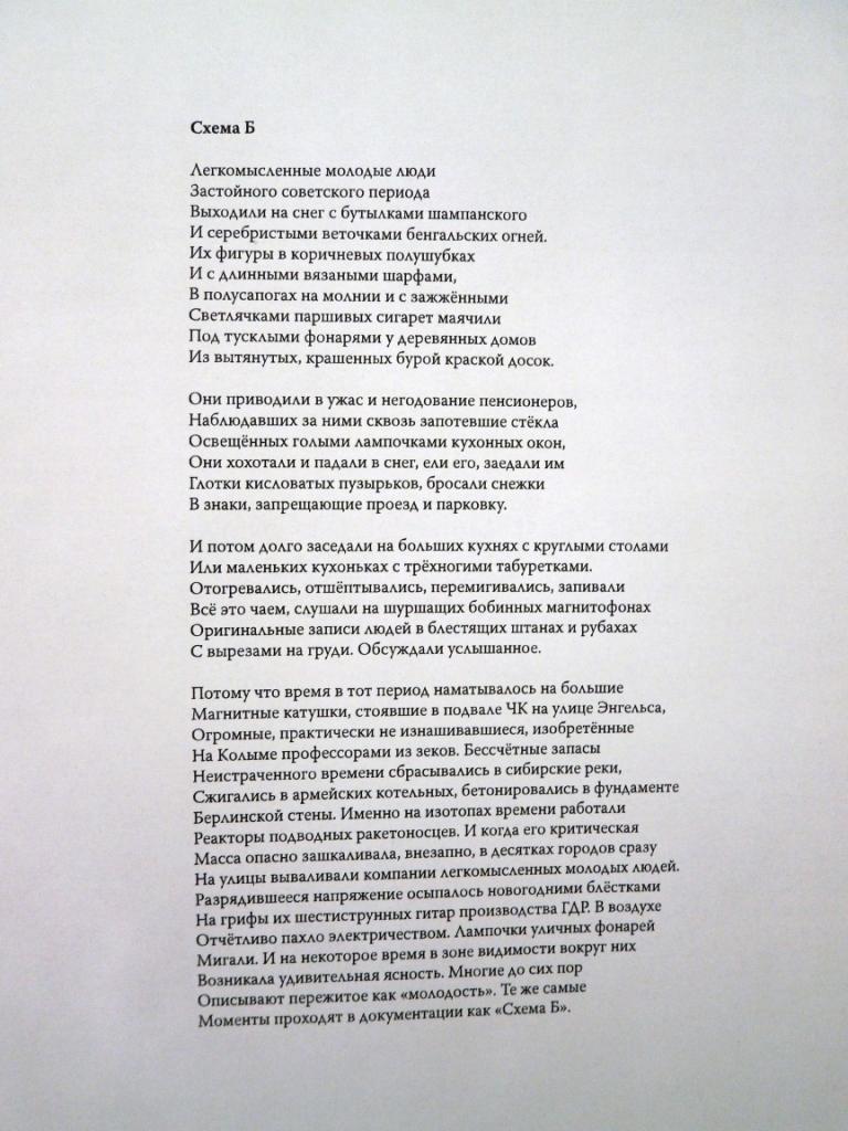 Copy of P9190348