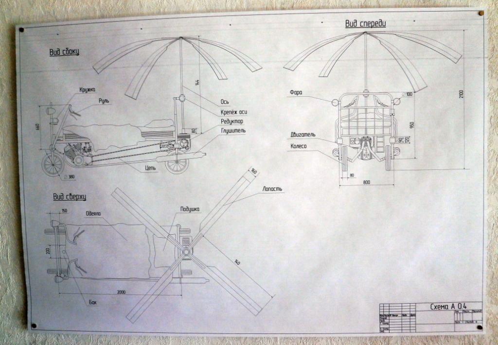 Copy of P9190350