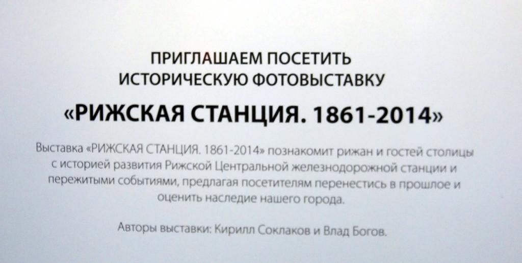 Copy of P1240073