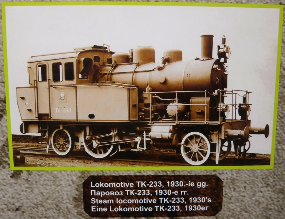 Copy of P1240079