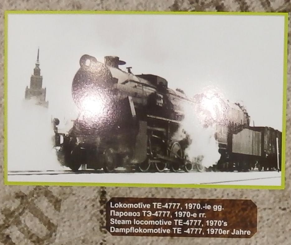 1970-te4777-P1240059