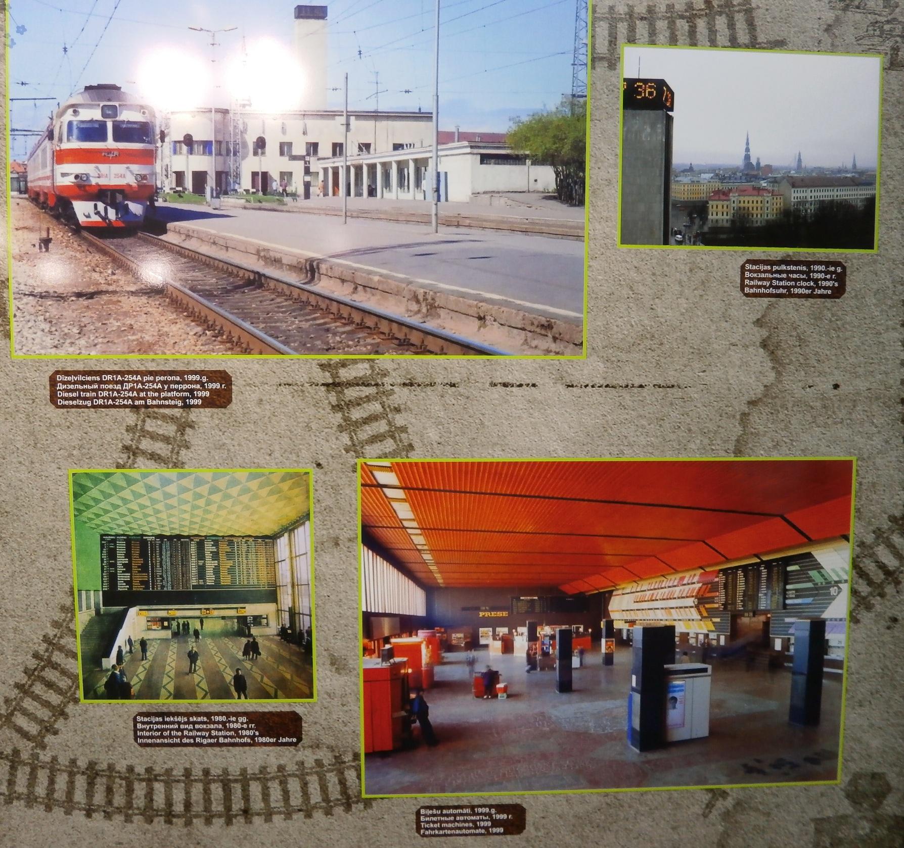 1986-P1240058