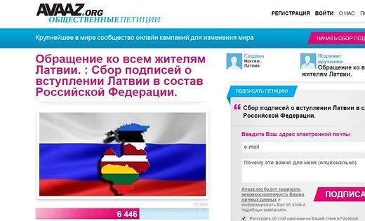 сбор голосов на сайте avaaz.org о включении Латвии в состав Российской Федерации.