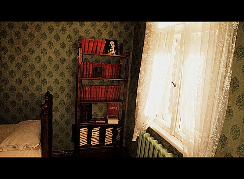 Lenin_room_Riga