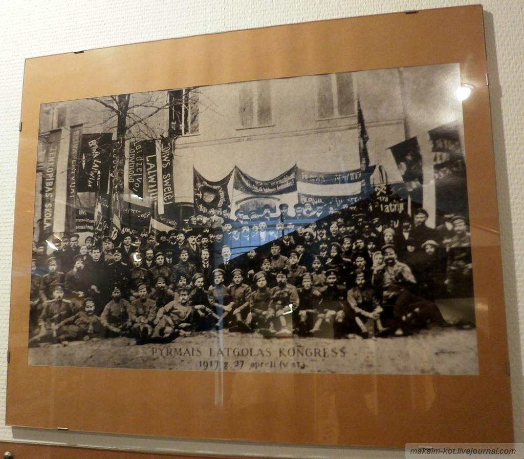 rezekne_muzej_2016_00022