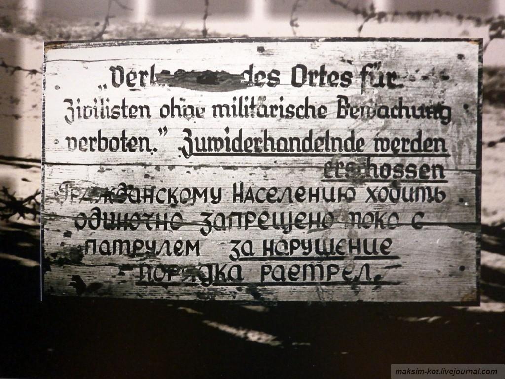 rezekne_muzej_2016_00043
