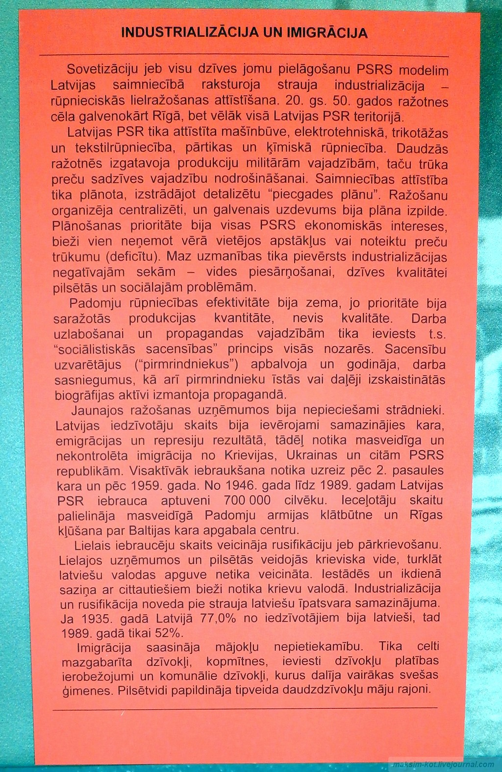 muzej_IstLatv3_2015_00013