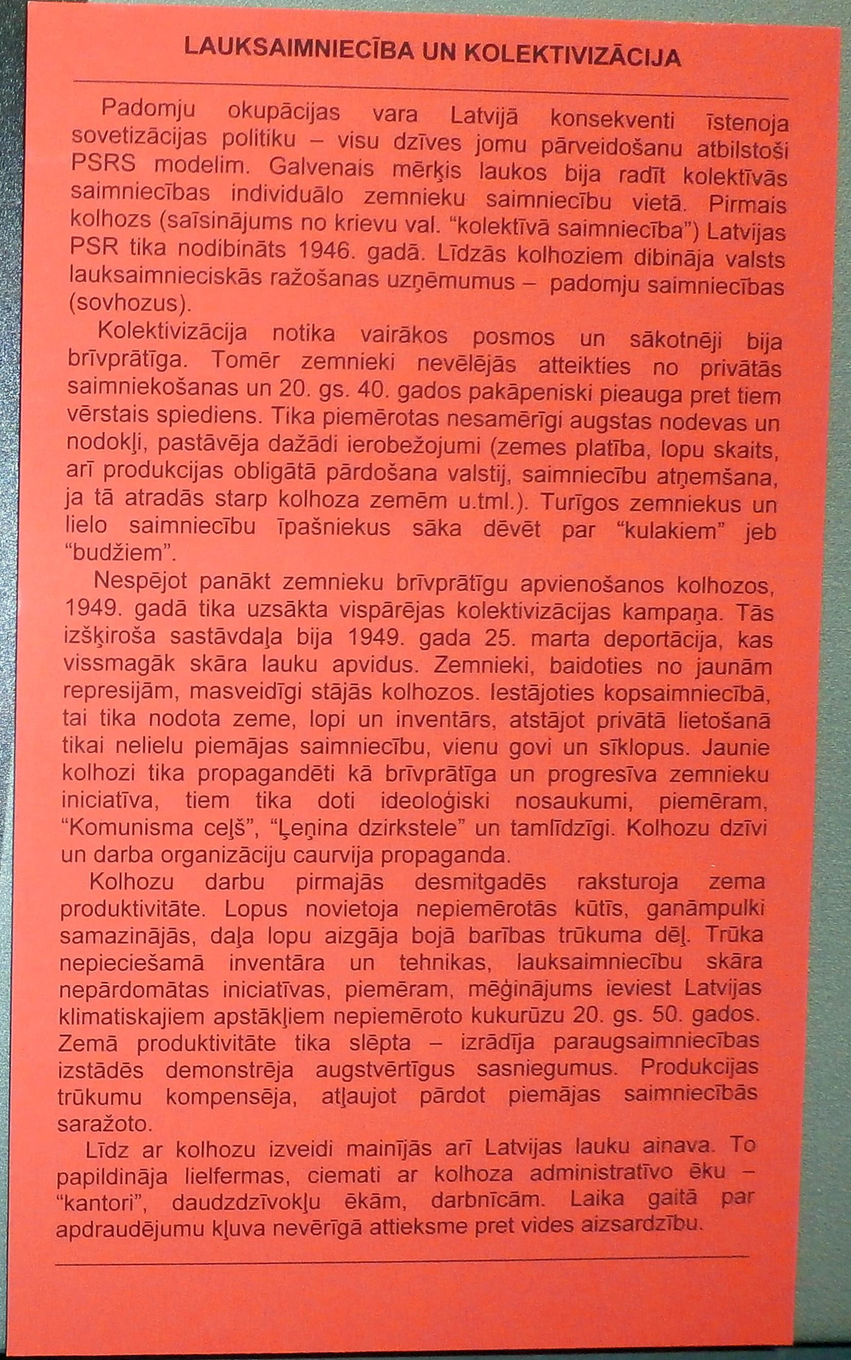 PC190084_lauki