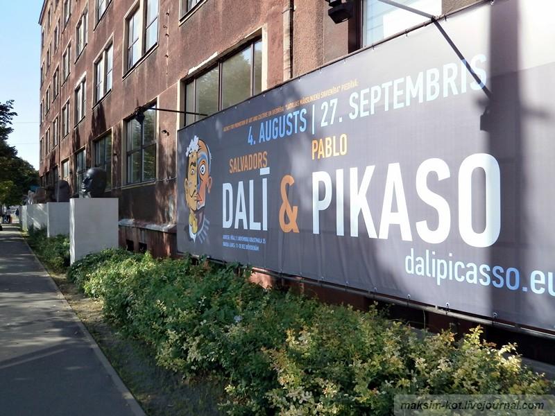 dali-picassi_zz_resized_00023