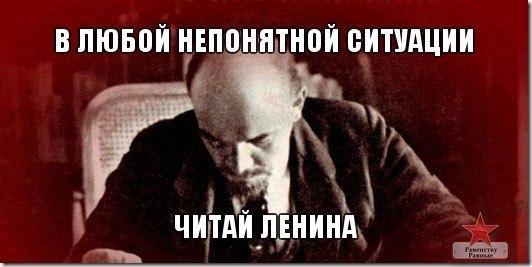 lenin_4itaj