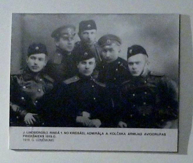 avia-kolchak-1919