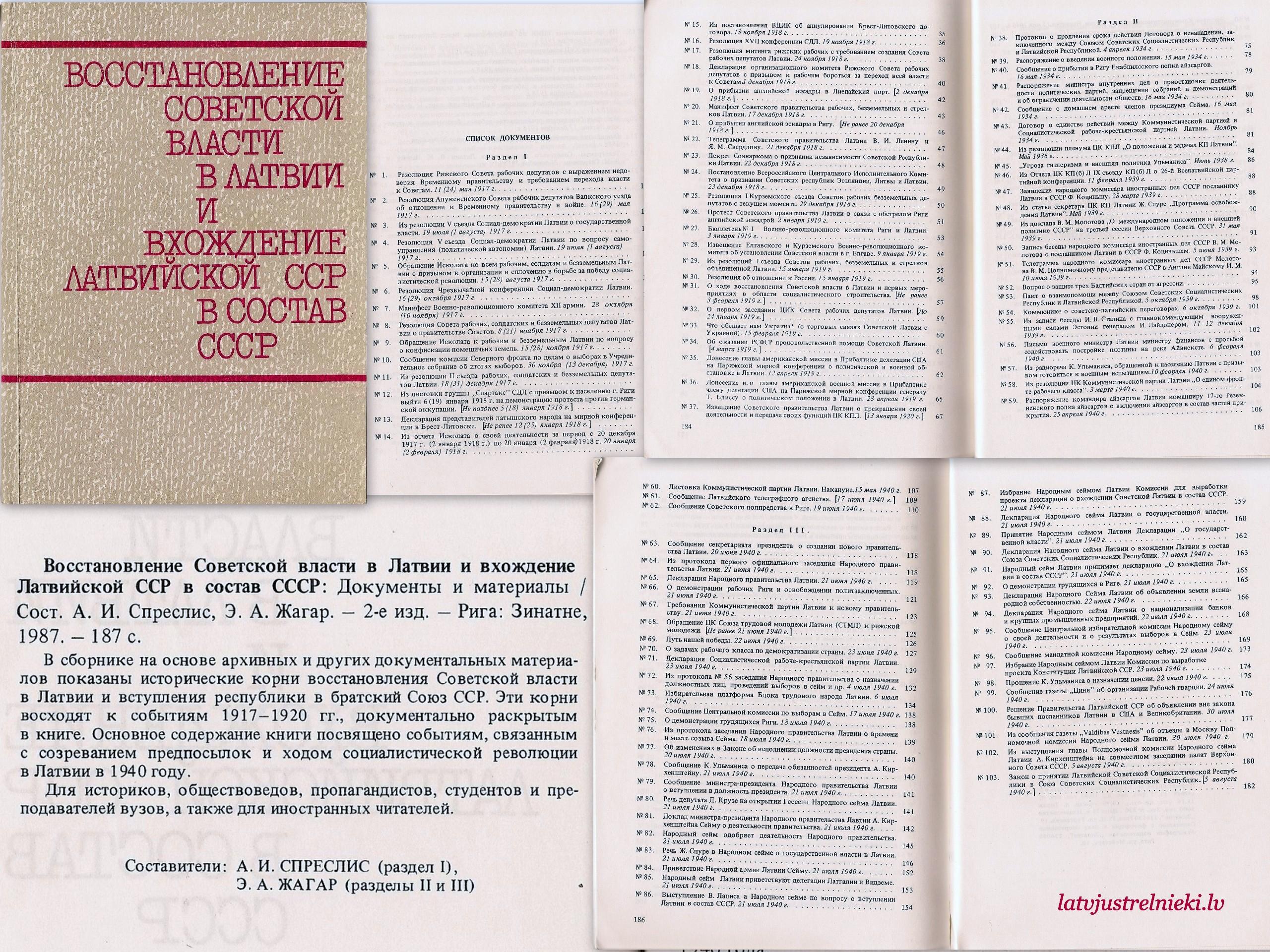 Sov_vlast_v_Latvii_1987+