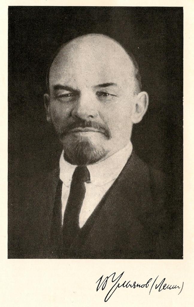 Lenins