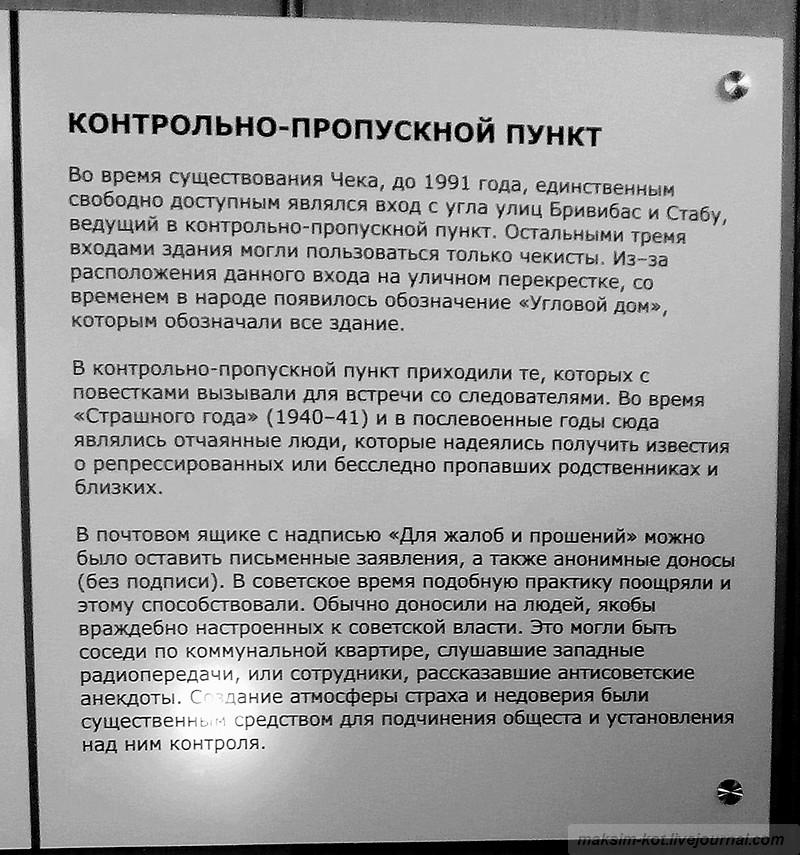 SturaM_1941-2016_res_00005