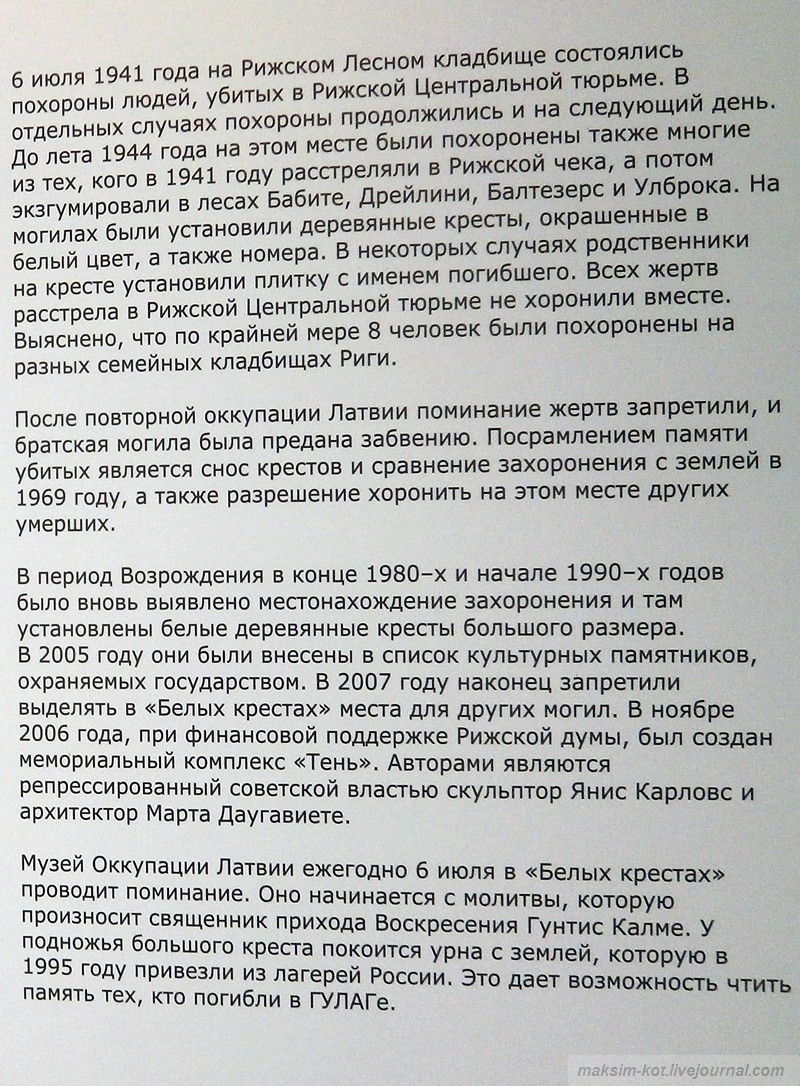 SturaM_1941-2016_res_00026