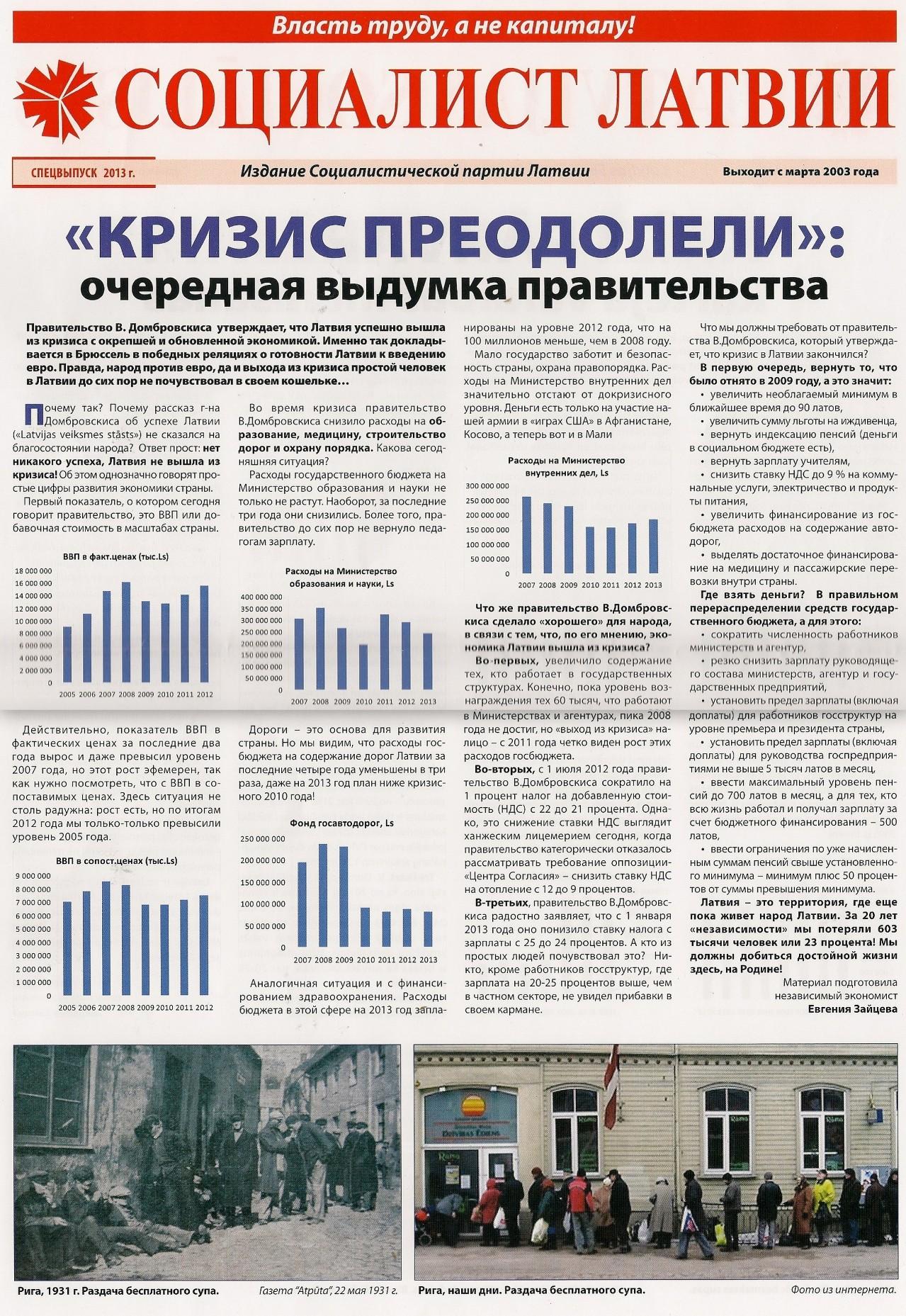 2013-05 (May) = 50%