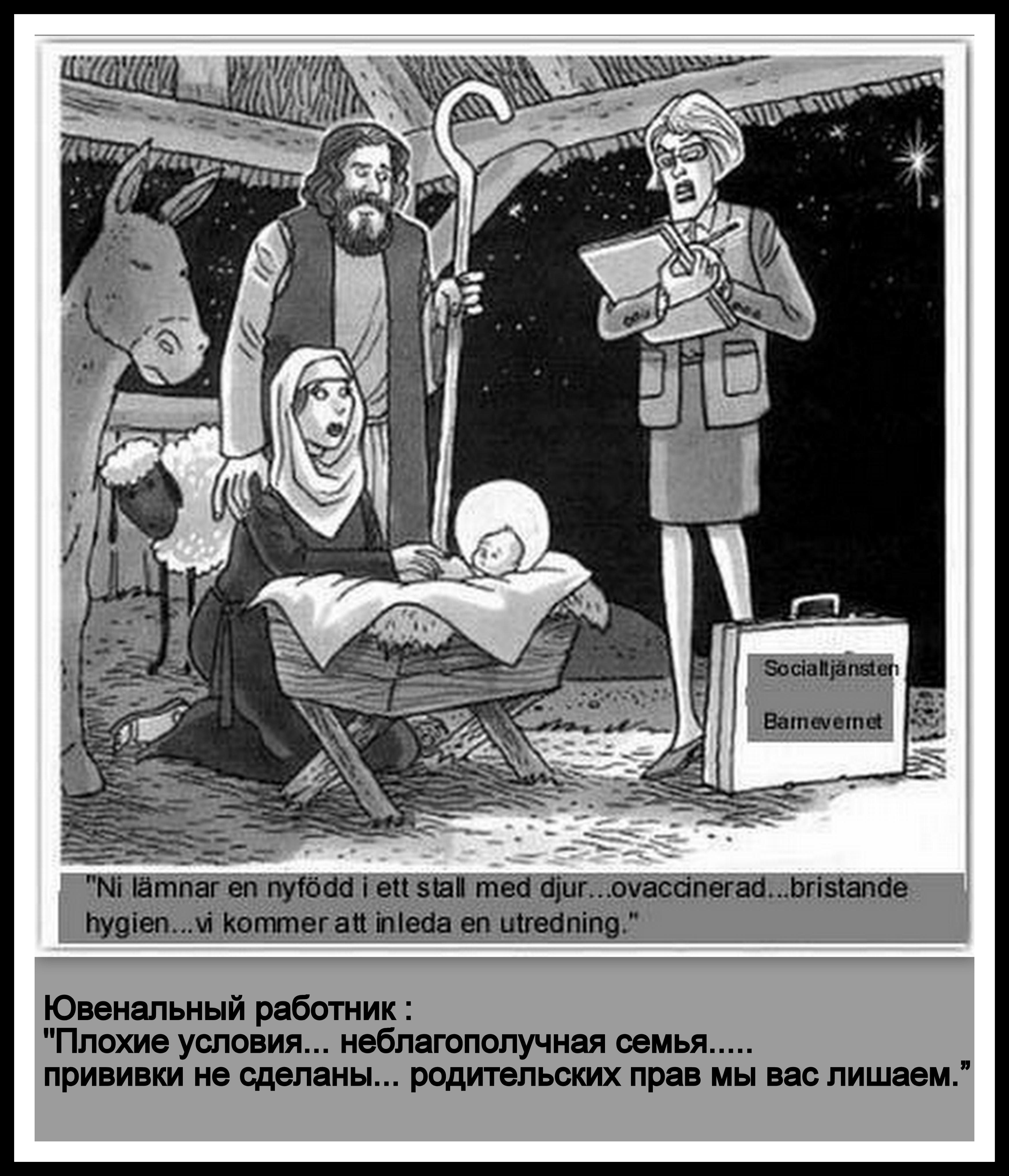 juvenile_jesus_ru_2