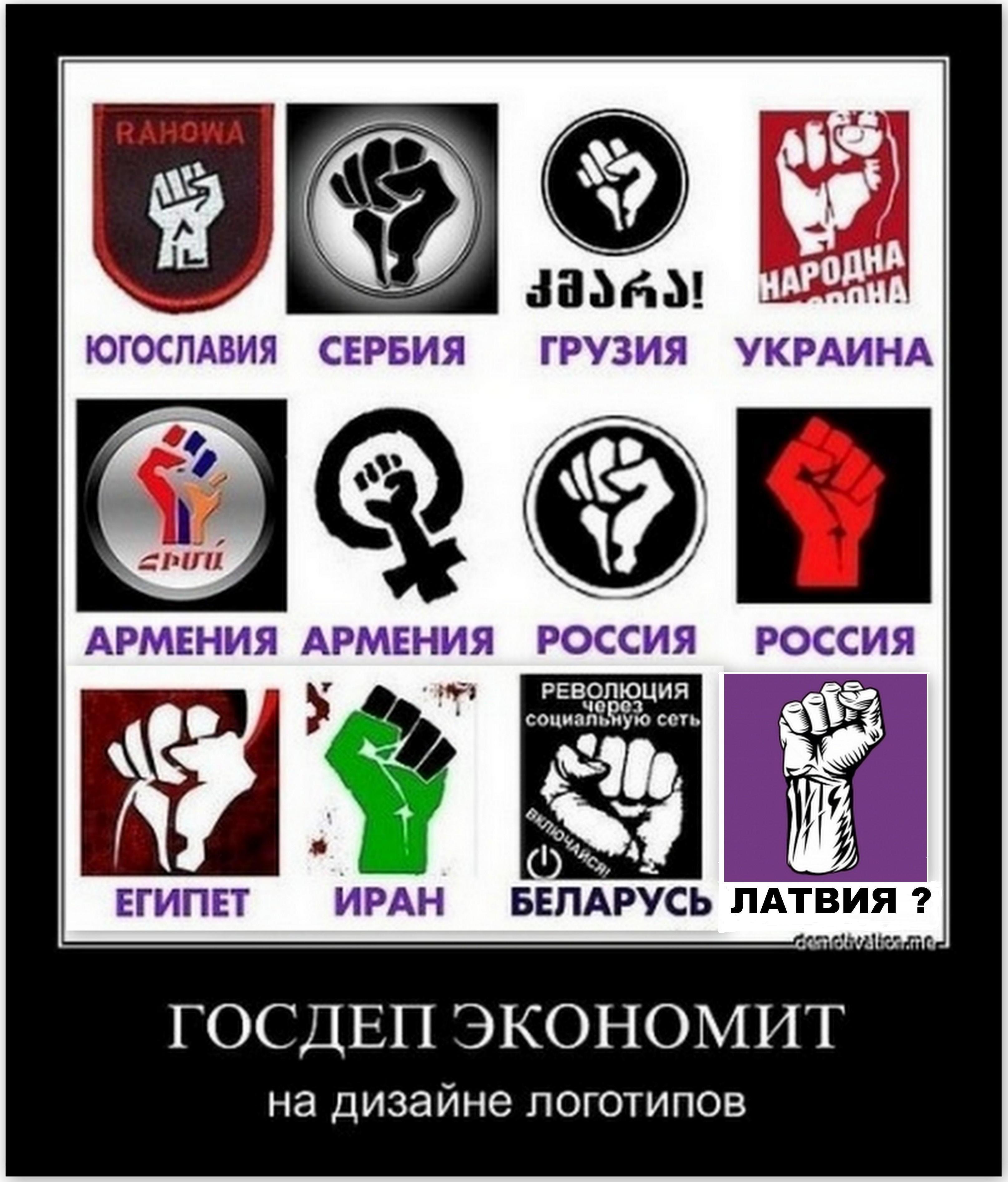 kongress_negrazdan_latvia