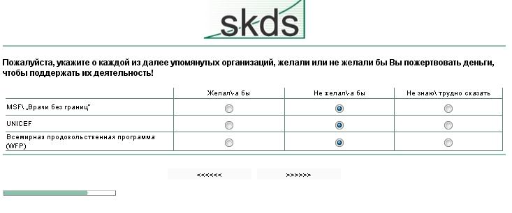 skds6