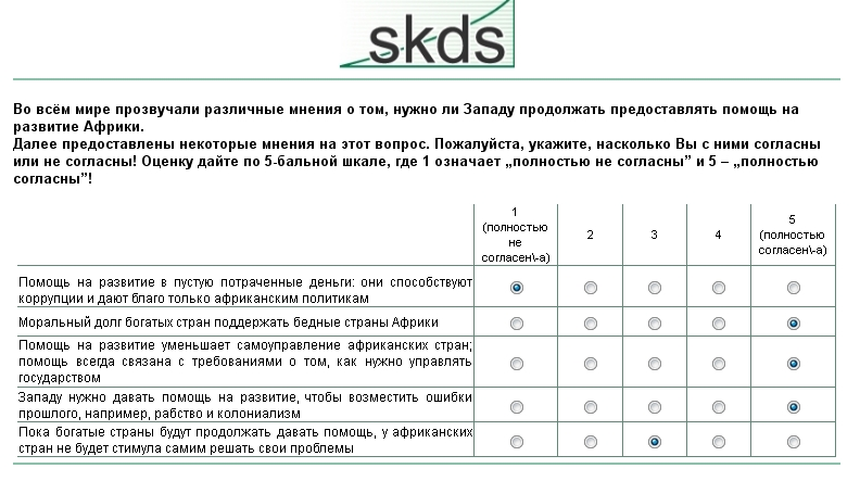 skds9