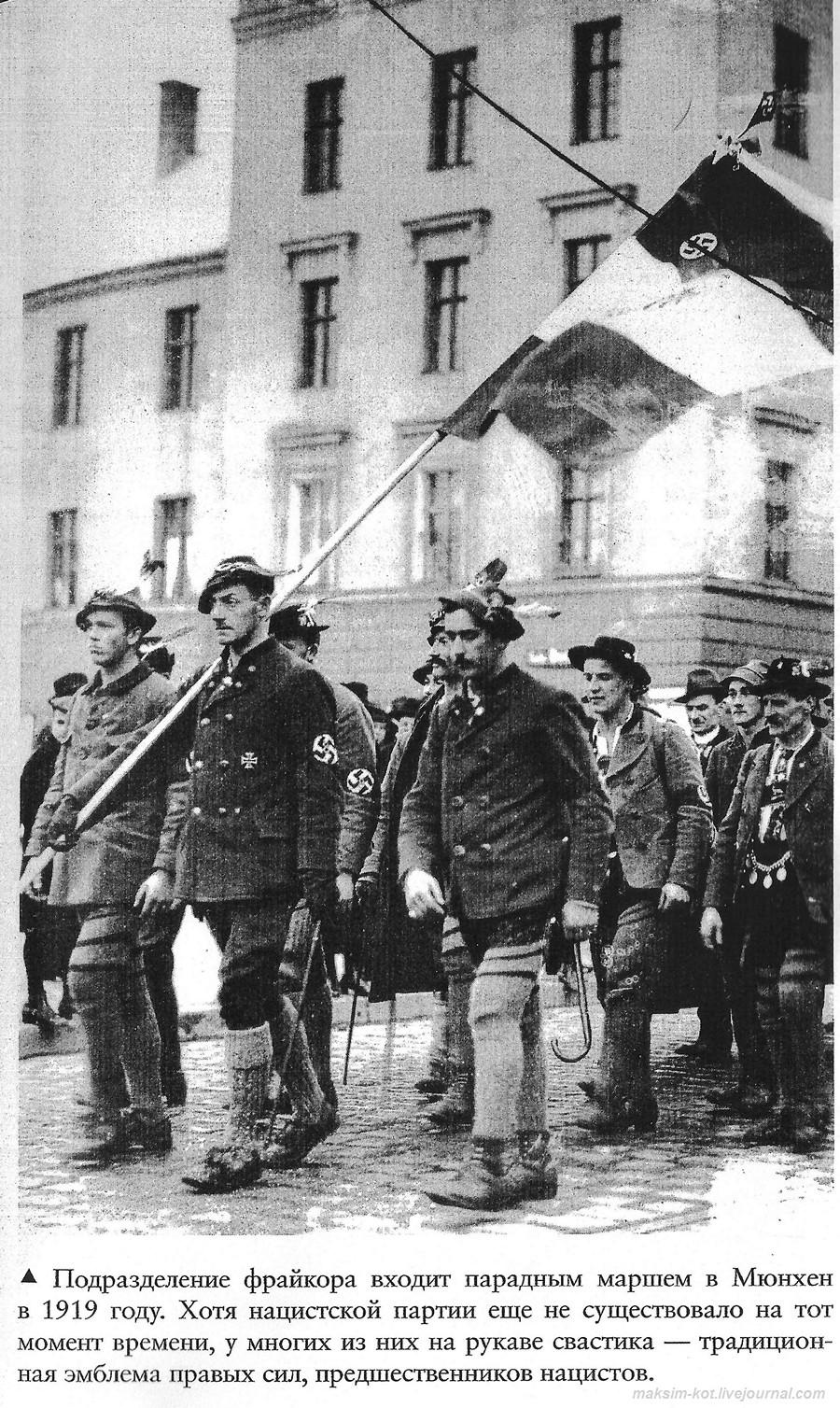 frikors-1919.jpg