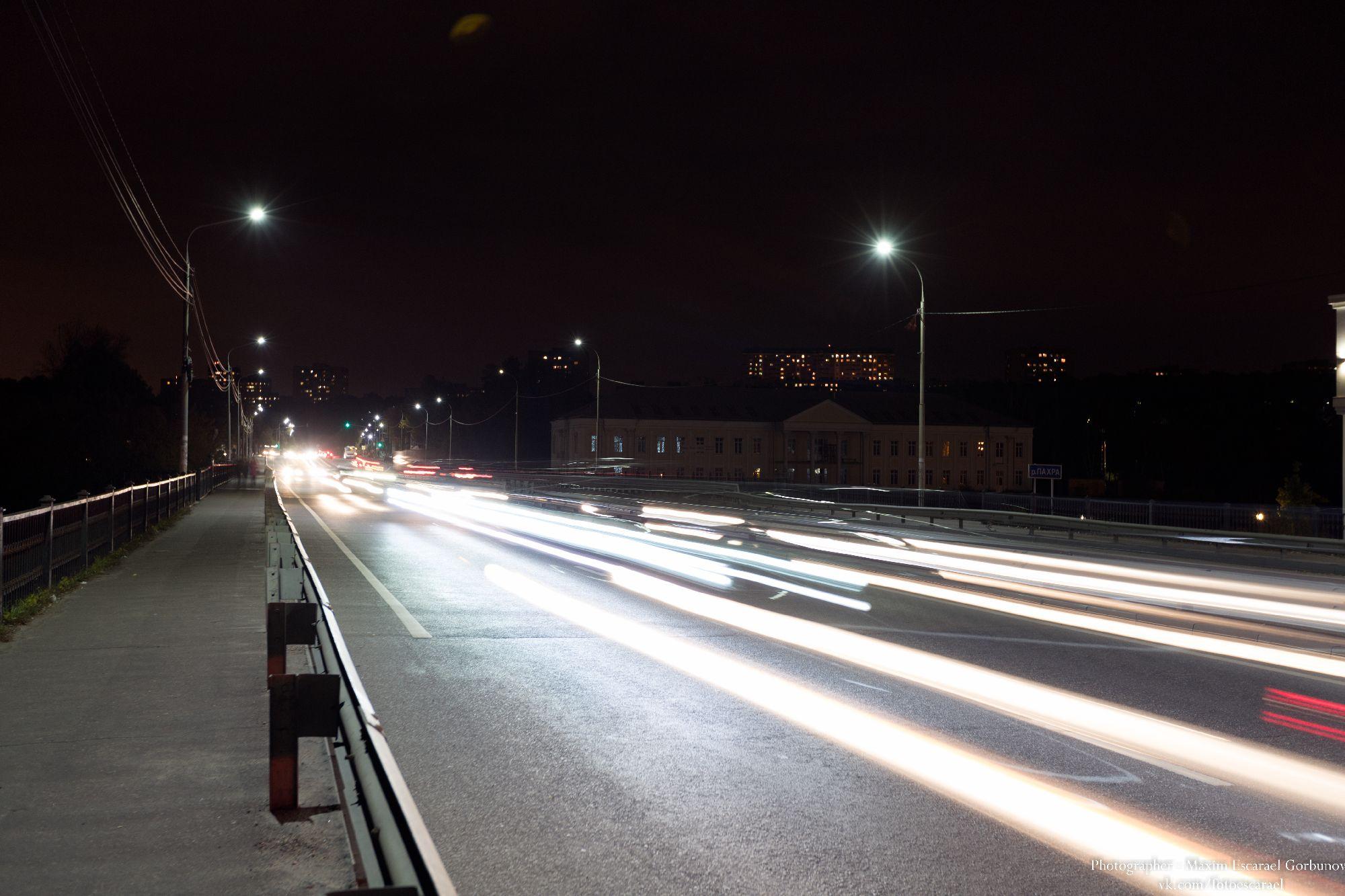 Мост через реку Пахра. Выдержка - 30 секунд