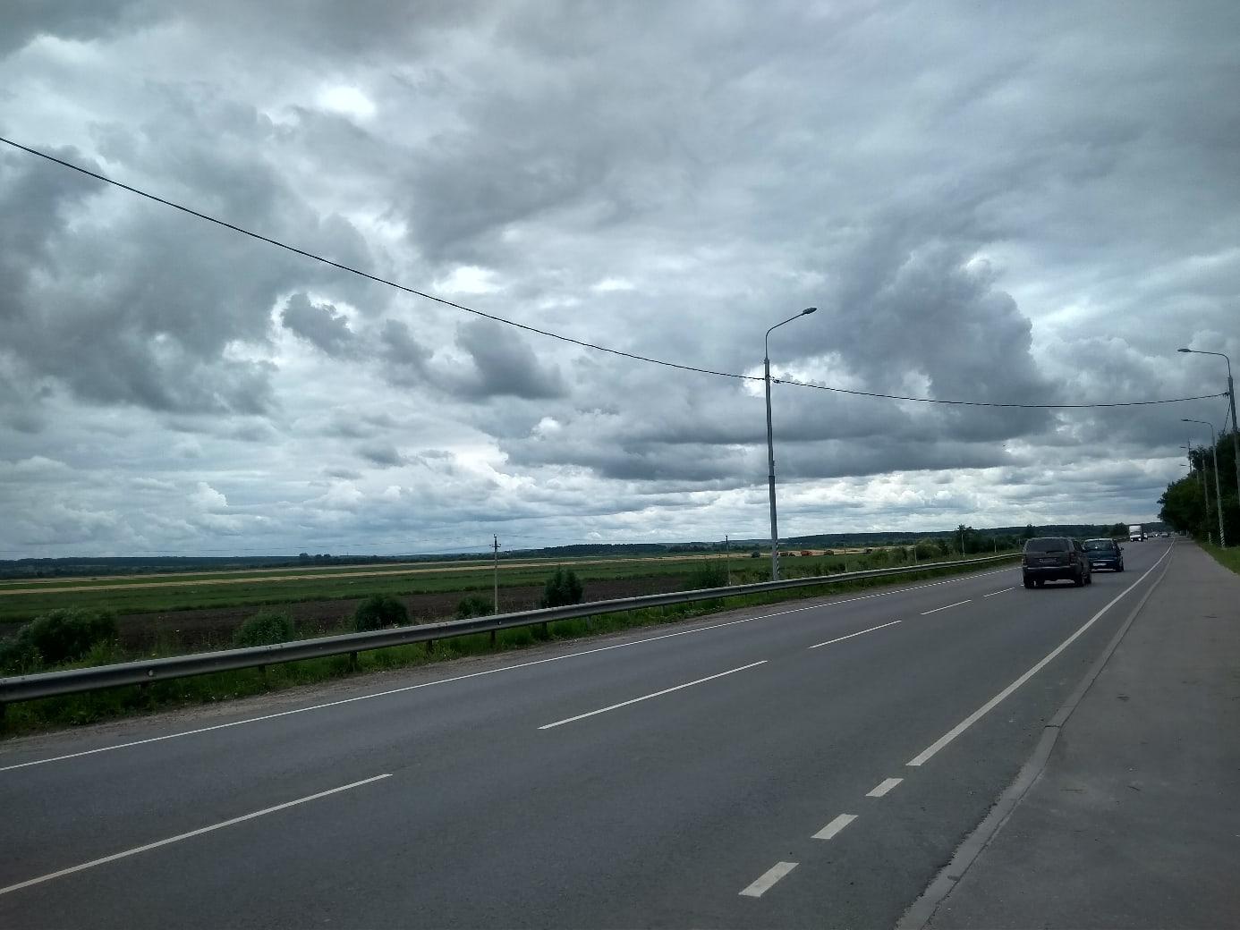 Путь по которому придётся пройти путнику.