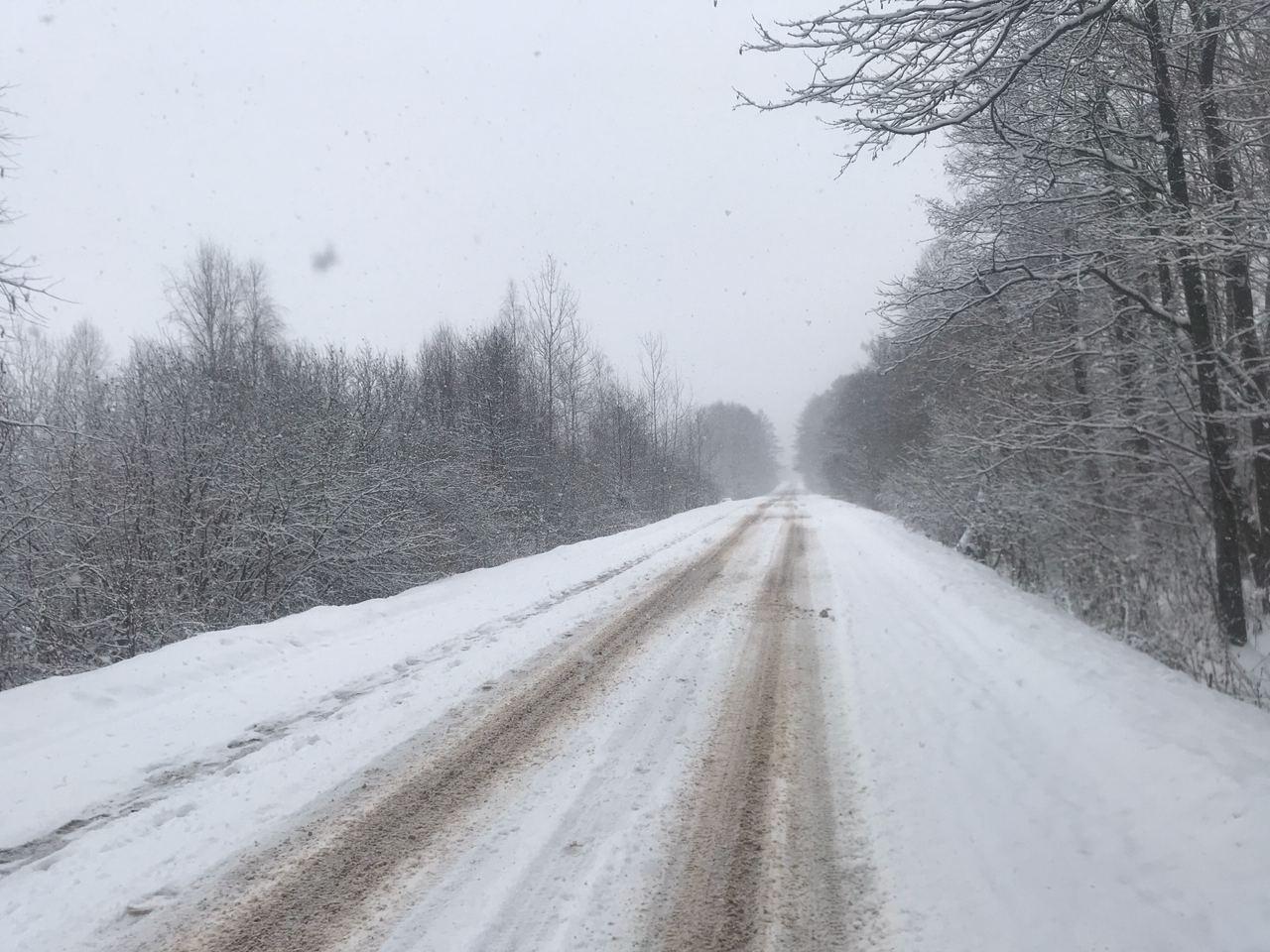 В тот день шёл снег. Фото не передаёт красоты.