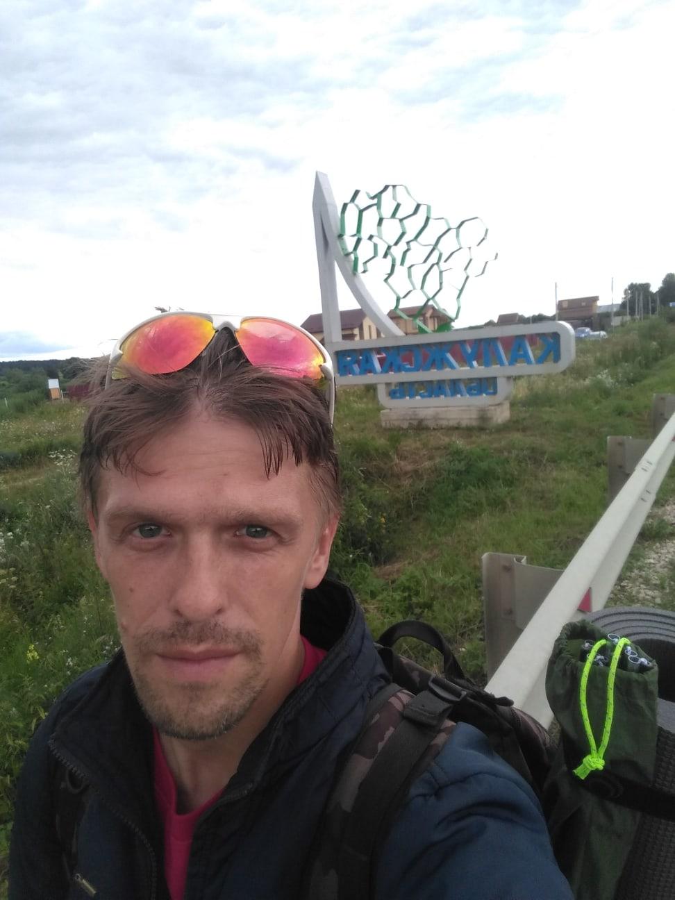 На въезде  в Калужскую область.