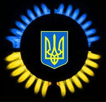 ГАЗ-Украина