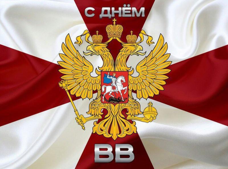 Днем, открытки с днем внутренних войск мвд россии анимация
