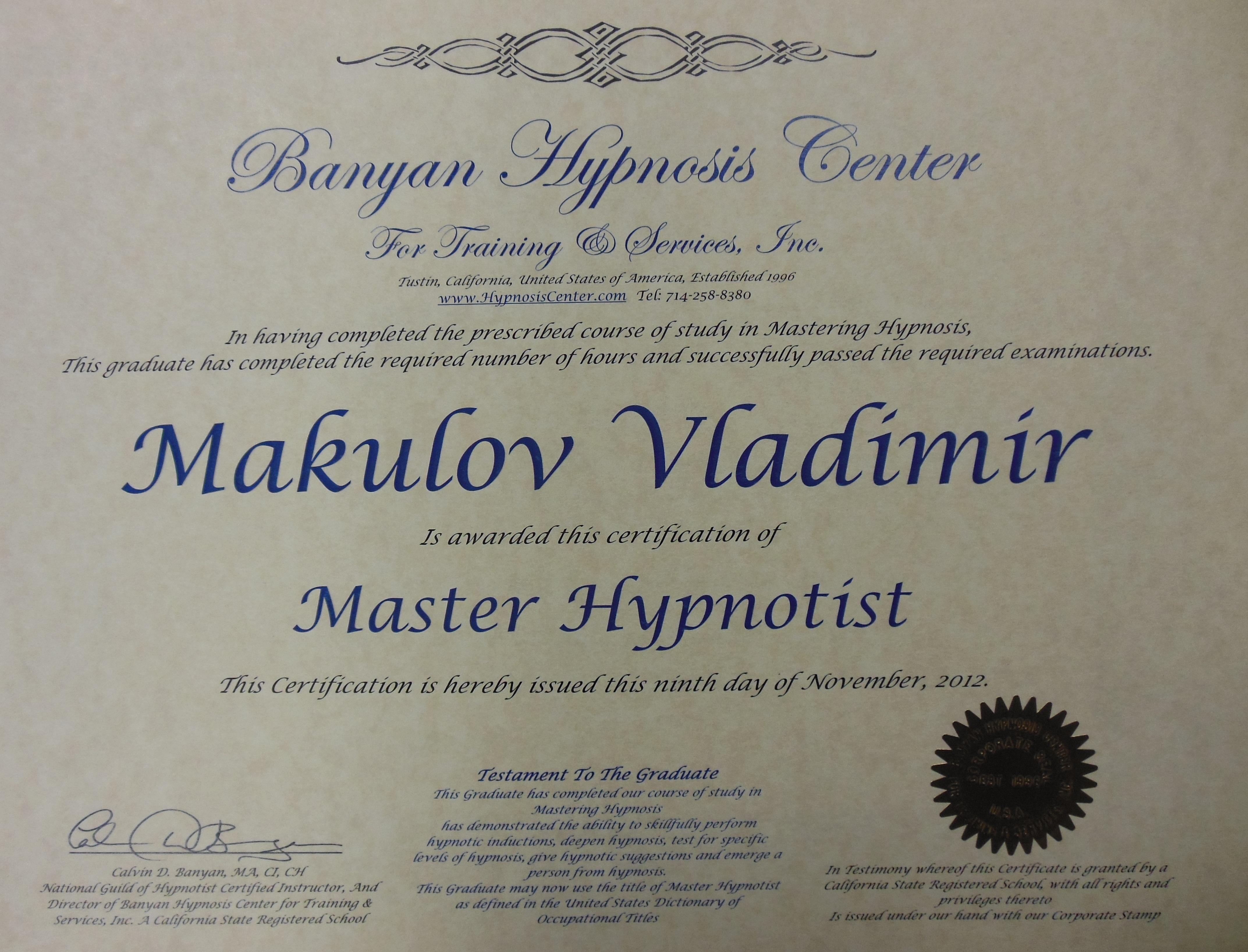 Master Hypnotist