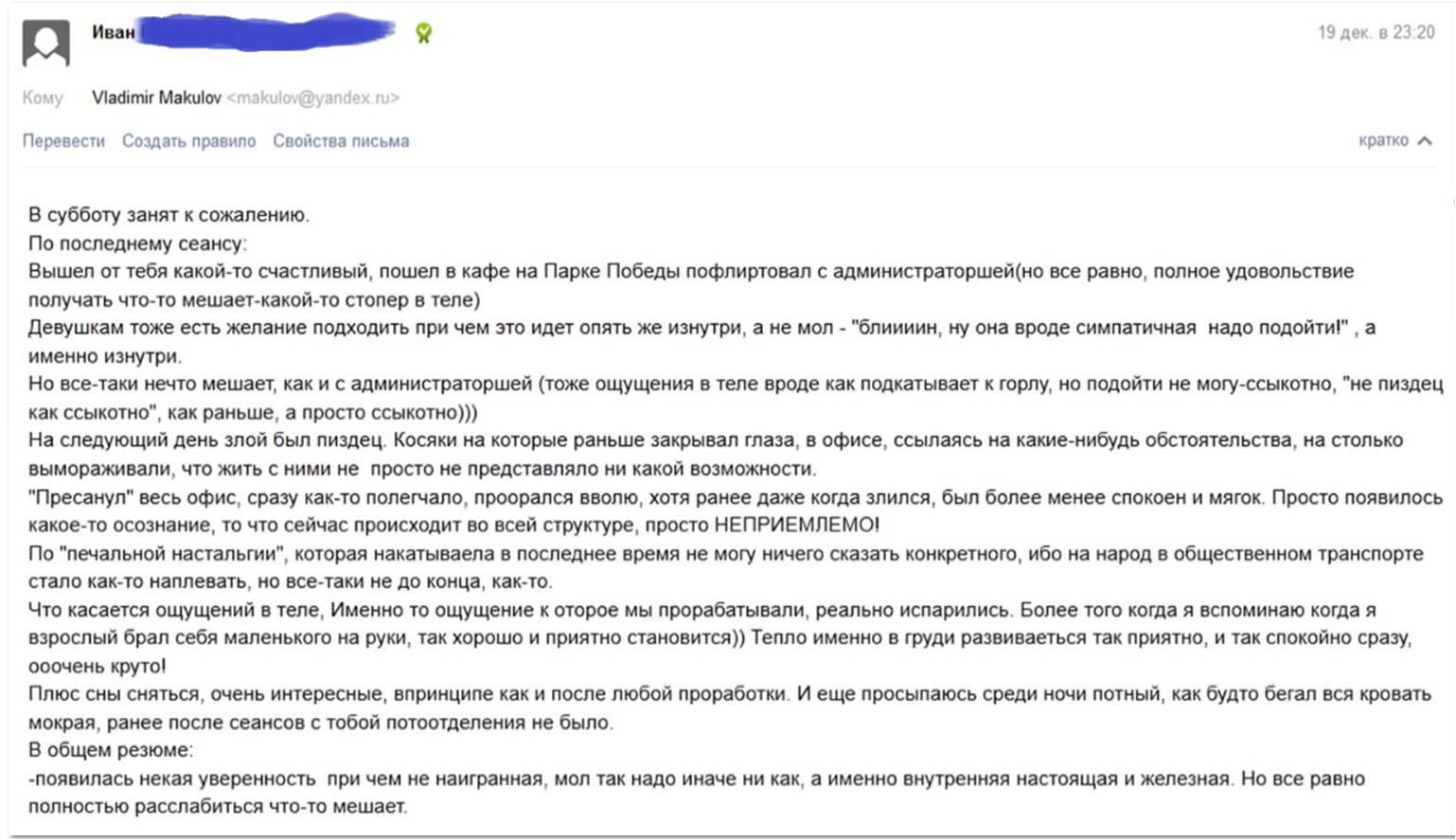 Ivan pismo
